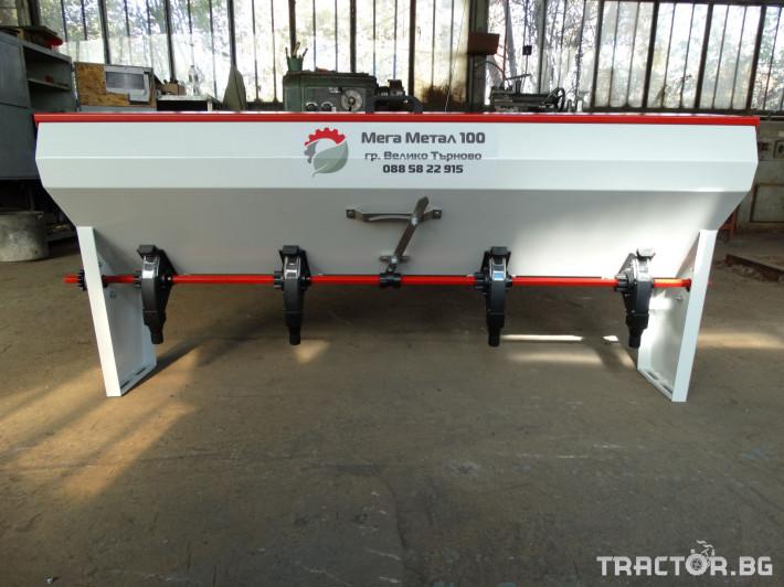 Торачки Торовнасяне 275L-4 0